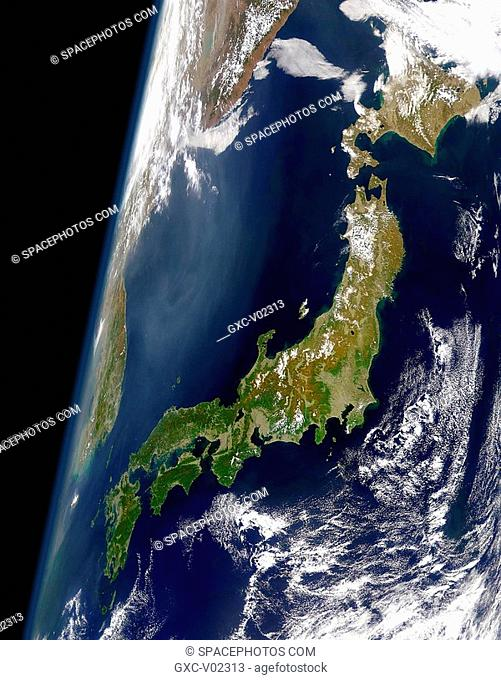 A fairly clear view of Japan was captured in this image