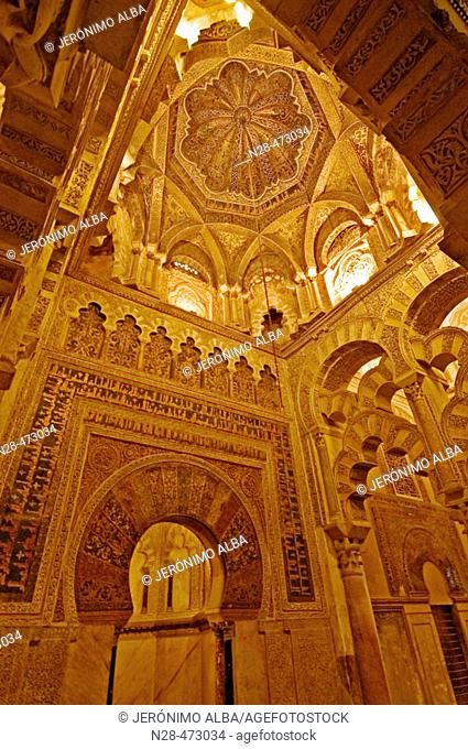 Detail of the ceiling in the 'mihrab'. Great Mosque of Córdoba. Spain