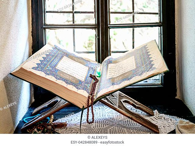 Open Quran book at a Dervish monastery in Bosnia