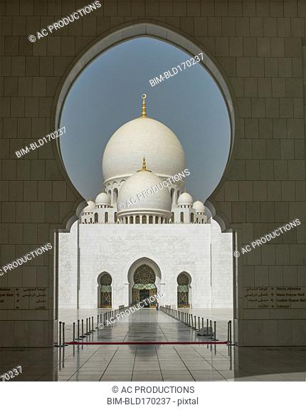 Ornate domed building and keyhole archway, Abu Dhabi, Abu Dhabi Emirate, United Arab Emirates