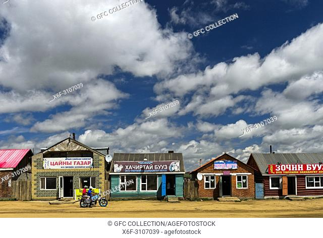 Teahouses and fast food restaurants at a national road near Ulaanshiveet, Bulgan Province, Mongolia