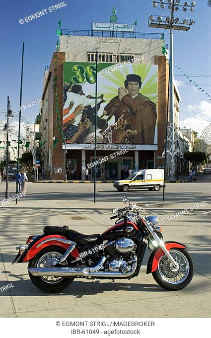 Portrait of revolution leader Muammar al-Khadafi, Muammar al-Gaddafi, at the Green Square, Tripoli, Libya