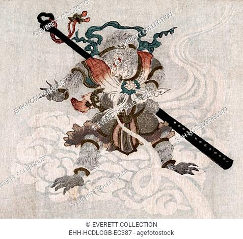 Son Goku, the Monkey King. Japanese illustration of Sun Wukong, the protagonist of the classical Chinese epic Journey to the West
