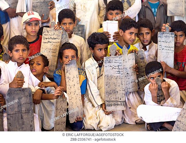 Rashaida Tribe Kids In A Coranic School, Kassala, Sudan