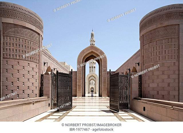 Portal, gate, large square with pointed arch, gates, minaret, Sultan Qaboos Grand Mosque, Muscat capital, Sultanate of Oman, gulf states, Arabic Peninsula