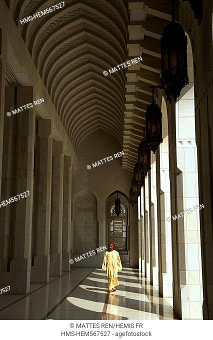 Sultanate of Oman, Muscat, Sultan Qaboos Grand Mosque