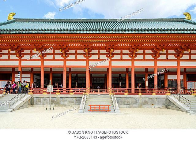 Main Hall of the Heian Shrine, Kyoto, Kansai, Japan