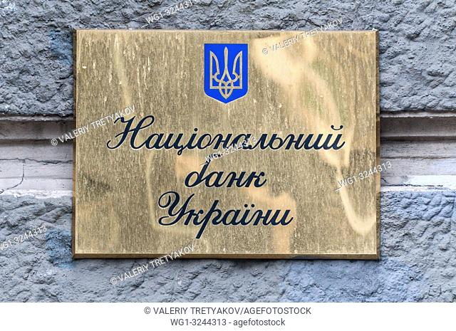 Kyiv, Ukraine - Sign on the building of the National Bank of Ukraine in Kiev