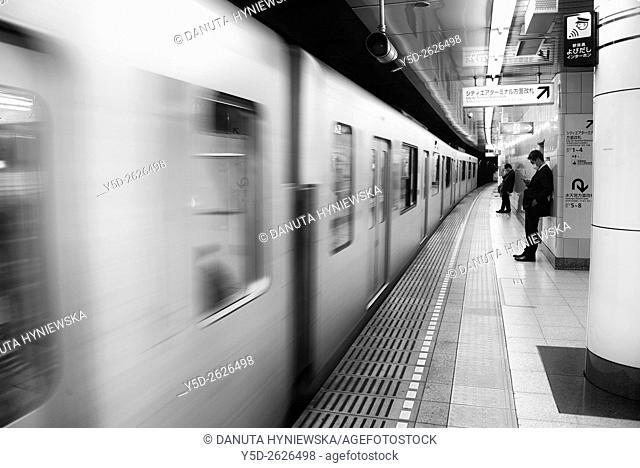 subway station, Tokyo, Japan