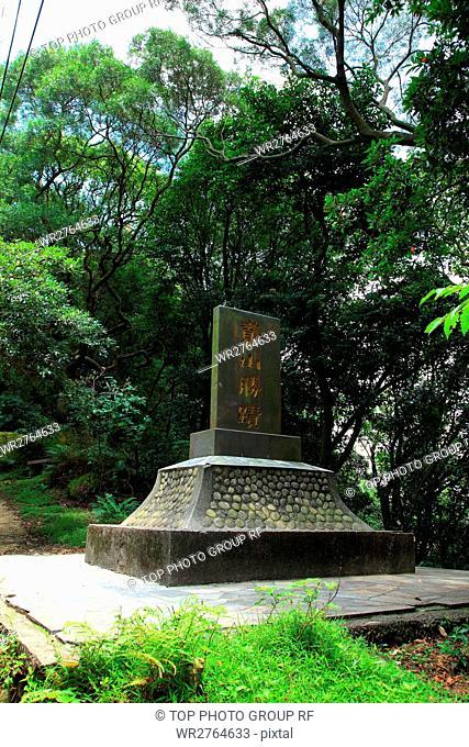 North of Taiwan