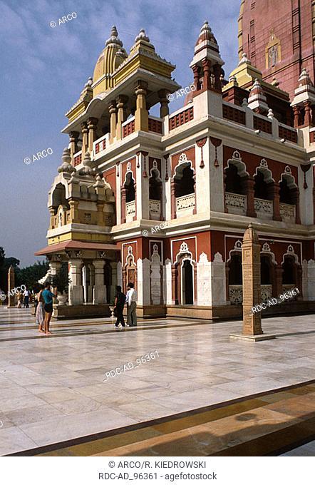 Temple New Delhi India New Dehli