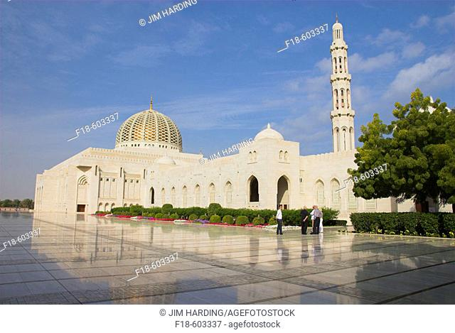Gardens, marble terraces, and main building, Sultan Qaboos Grand Mosque, Muscat, Oman