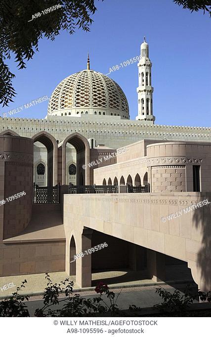 entrance to Grand Mosque Sultan Qaboos, Muscat, capital city area Al Khuwayr, Sultanate of Oman
