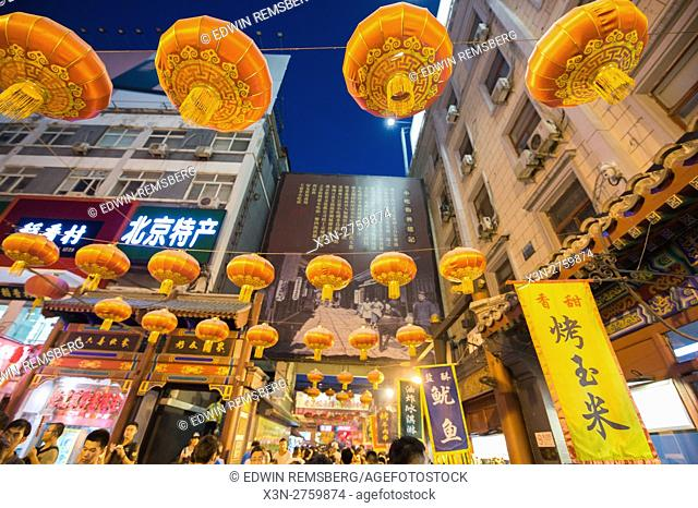Beijing, China - Lanterns hanging in the Donghuamen Snack Night Market, a large outdoor market that is an attraction for locals and tourists