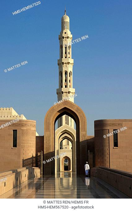 Sultanate of Oman, Muscat, Sultan Qaboos Grand Mosque