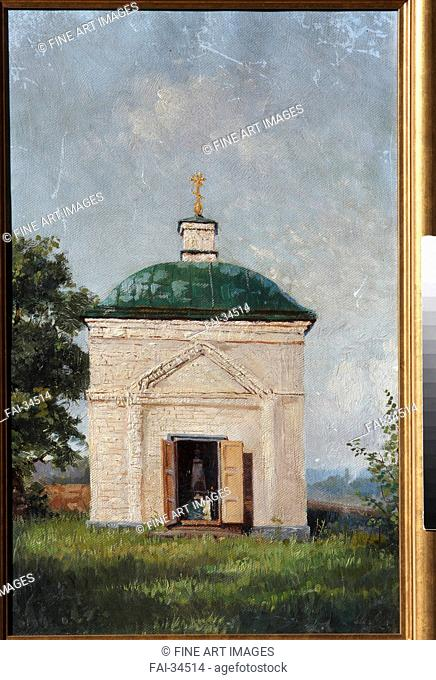 The Crypt Chapel of Mikhail Lermontov in Tarkhany by Mezentsov, A.S. (active 1880s)/Oil on canvas/Realism/1883/Russia/Institut of Russian Literature IRLI...