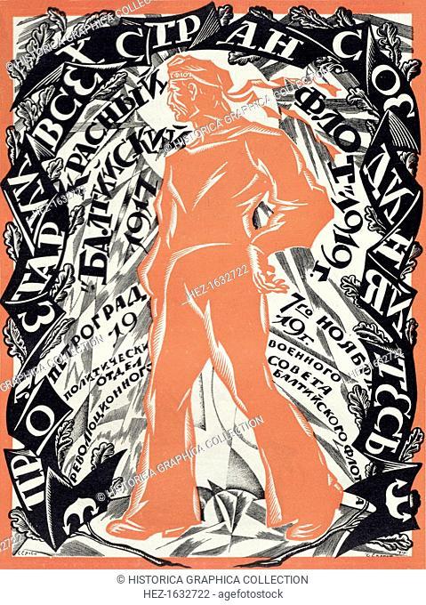 'Petrograd Red 7th November', 1919. Revolutionary poster depicting a Russian sailor