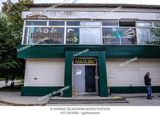 Shop in Chernobyl village of Chernobyl Nuclear Power Plant Zone of Alienation area around the nuclear reactor disaster in Ukraine