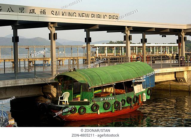 Sampan boat the Sai Kung new public pier