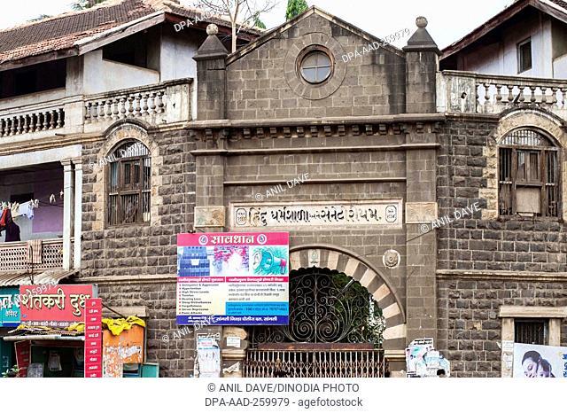 Hindu Dharamshala and Senetorium, Miraj, Maharashtra, India, Asia