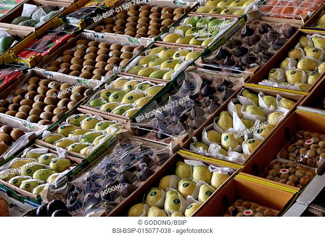 Mina Fruit and Vegetable Market, Abu Dhabi