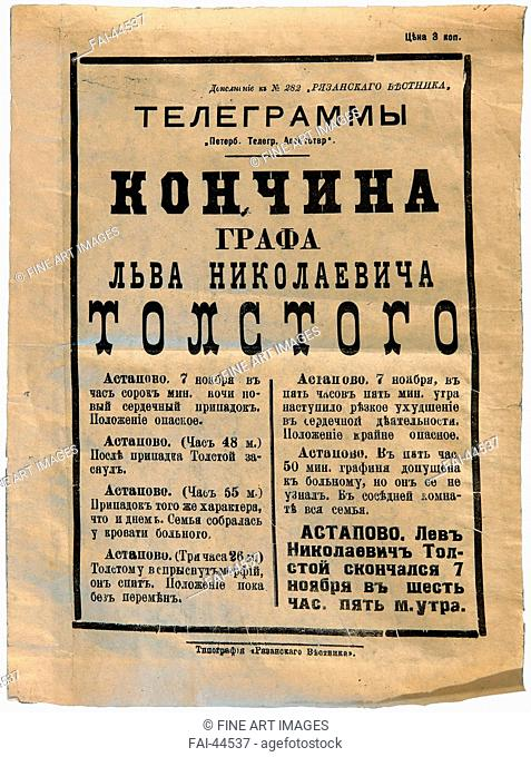 The announcement of Lev Tolstoy's death in a newspaper, November 7, 1910 by Historical Document /Chromolithography/1910/Russia/State Museum of Leo Tolstoy