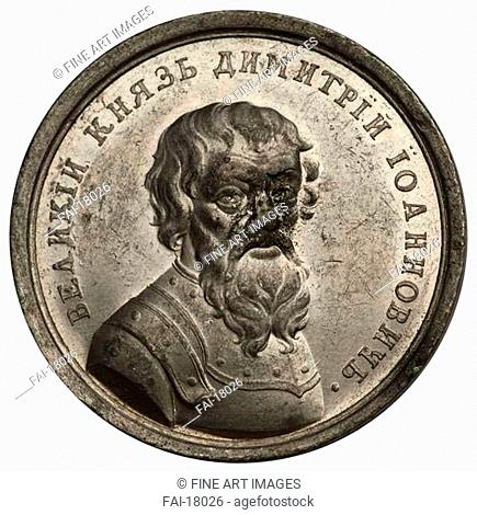 Grand Duke Dmitry Donskoy (from the Historical Medal Series). Anonymous . Tin. Numismatics. 18th century. Private Collection. D 38