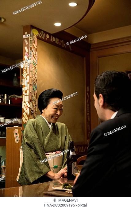Senior Japanese woman in kimono