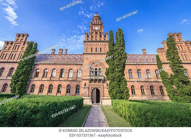 Yurii Fedkovych Chernivtsi National University in Chernivtsi (Polish: Czerniowce) city, administrative center of Chernivtsi Oblast in western Ukraine