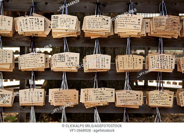 EMA-japanese prayer plaques in Tokyo, Japan