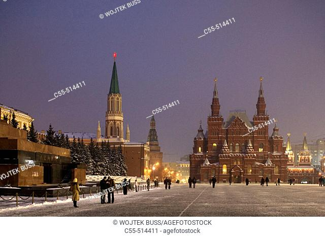 Historical Museum. Lenin's Mausolem in the Kremlin, Moscow. Russia
