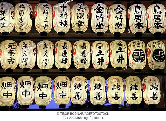 Japan, Kyoto, Yasaka Shinto Shrine, paper lanterns,