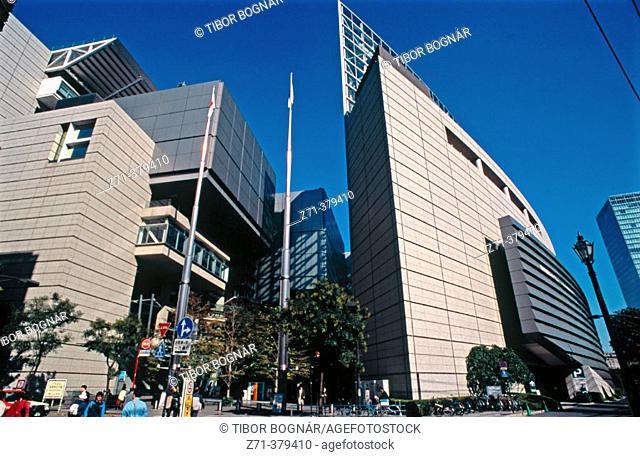 Tokyo International Forum. Tokyo. Japan