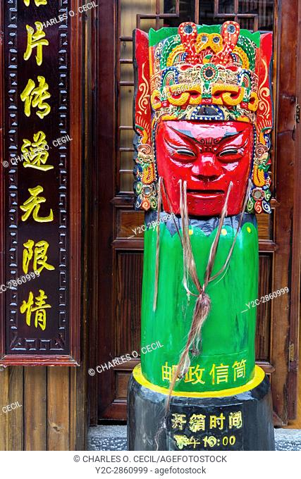 """Guizhou Province, China. Mailbox Outside a Gift Shop, Yellow Fruit Tree (Huangguoshu) Waterfall Scenic Area. Inscription says """"""""If you did not buy your..."""