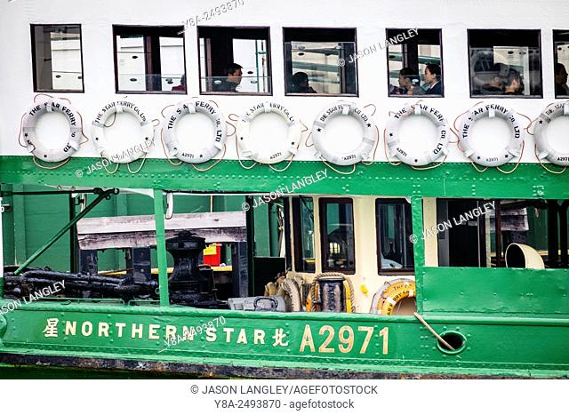 Northern Star, Star Ferry boat at Star Ferry Pier, Tsim Sha Tsui, Kowloon, Hong Kong, China