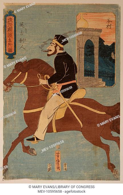 Sights of Yokohama, Musashi province - Englishman. Japanese print shows an Englishman smoking a cigar or cigarette while horseback riding