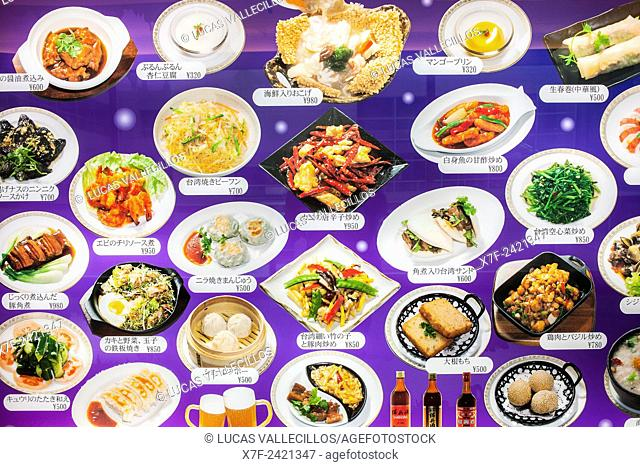 Menu of chinese restaurant on the top floor of Shinjuku NS Building, Nishi Shinjuku.Tokyo city, Japan, Asia