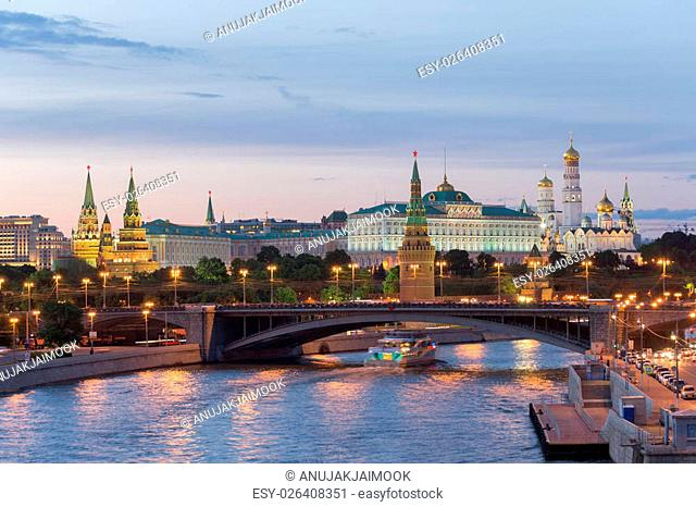 The Moscow Kremlin is a fortified complex at the heart of Moscow, overlooking the Moskva River to the south, Saint Basil's Cathedral and Red Square to the east