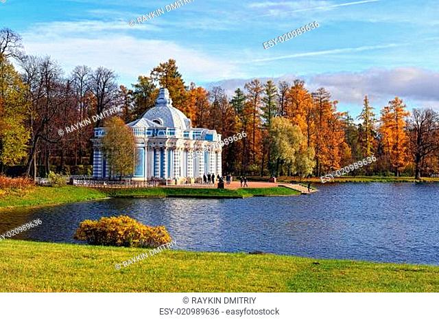 Autumn landscape with Grot pavillion in Catherine garden, Pushkin