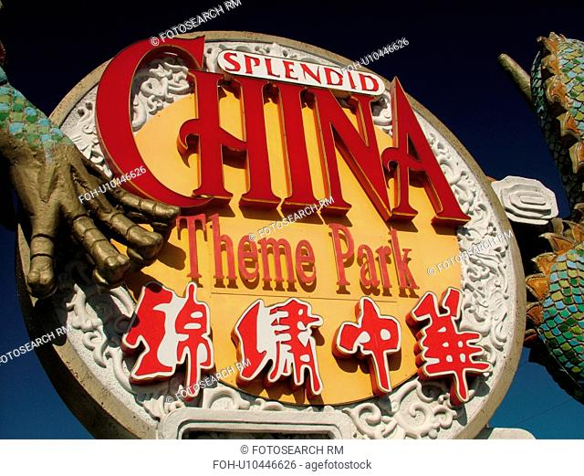 Orlando, FL, Florida, Splendid China, Theme Park, entrance sign