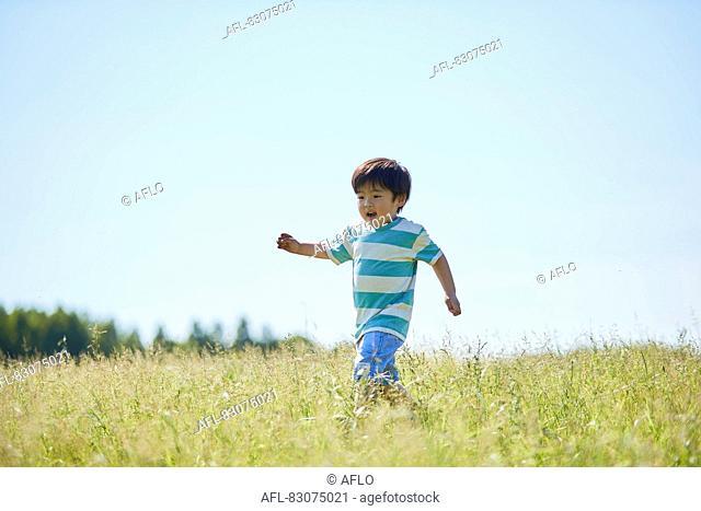Japanese kid at the park