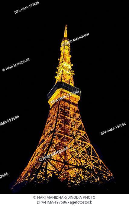 Illuminated tokyo tower, japan