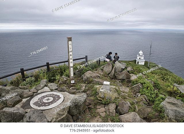 Cape Peshi Observatory on Rishiri Island, Hokkaido, Japan