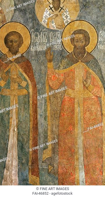 Grand Princes Ivan III Vasilyevich and Vasily II the Dark by Ancient Russian frescos /Fresco/Old Russian Art/1652-1666/Russia