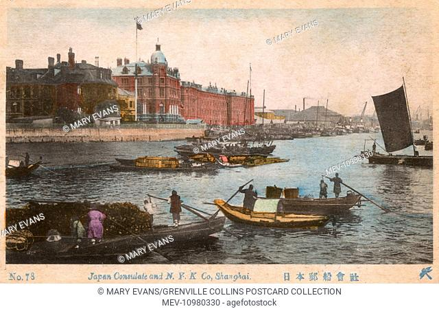 Shanghai, China - Japanese Consulate and N.Y.K. (Nippon Yusen Kaisha Lin) Shipping Company - Hunagpu River Waterfront
