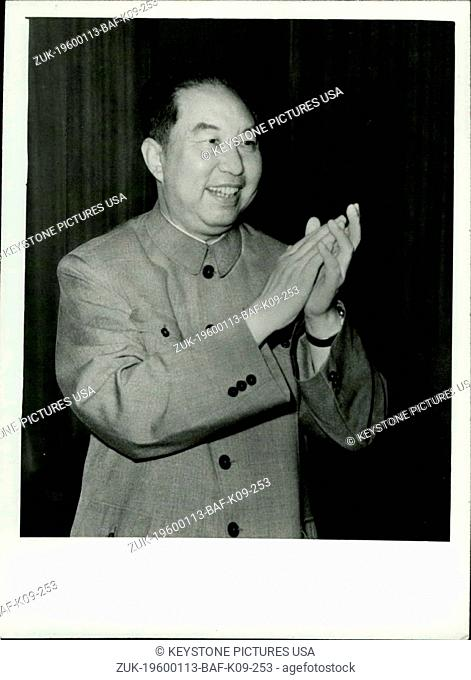 1976 - President Hua Kuo-Feng Su Zhu (1921-2008), better known by the nom de guerre Hua Guofeng, was Mao Zedong's designated successor as the paramount leader...