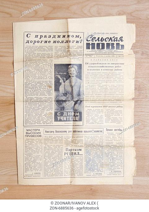 The newspaper of the Volgograd region from rural Nov 02 October 1966