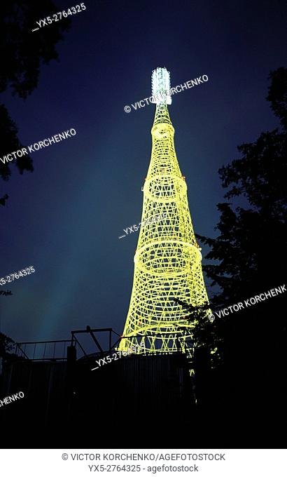 Shukhov TV tower in Moscow