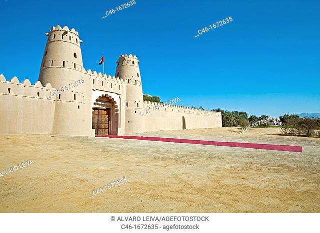 The Al Ain Palace Museum in Al Ain, Abu Dhabi, United Arab Emirates, Middle East