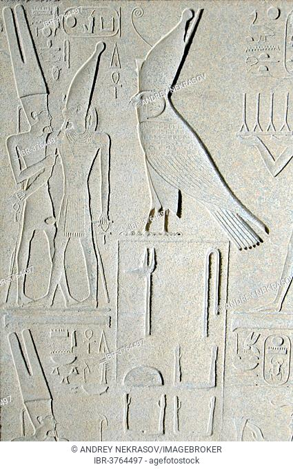 Egyptian hieroglyphics on a granite obelisk, Karnak Temple Complex, UNESCO World Heritage site, Thebes, Luxor, Luxor Governorate, Egypt